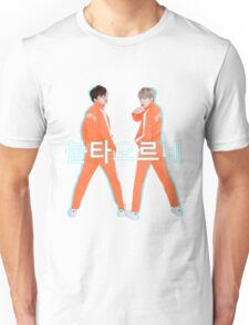 BTS Suga & J-Hope It's On Fire Unisex T-Shirt
