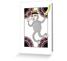 Monkey King Fool for Love Greeting Card