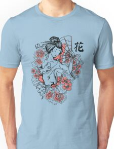 The beauty of Japan Unisex T-Shirt