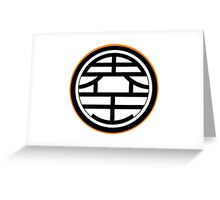 Dragon Ball Z King Kai Symbol Design (small) Greeting Card