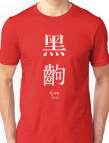BLACK FRAME - Monogatari Series t-shirt / Phone case / Mug Unisex T-Shirt