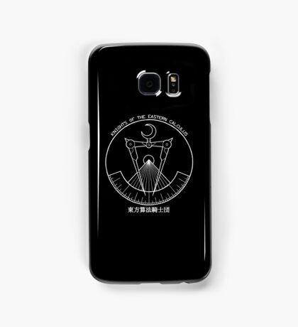 Knights of the Eastern Calculus - Serial Experiments Lain Samsung Galaxy Case/Skin
