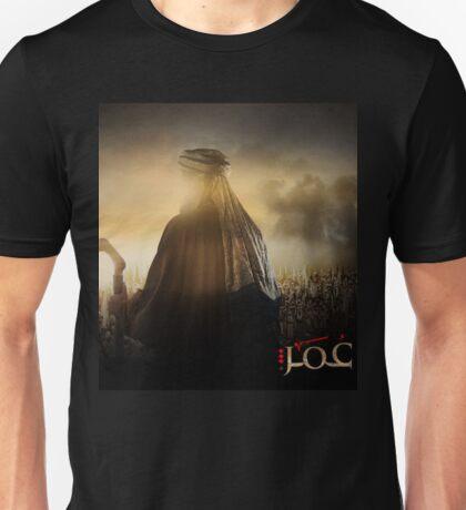 Omar Ibn Alkhattab Unisex T-Shirt