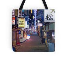 Night in Japan  Tote Bag