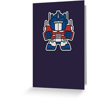 Mitesized Prime Greeting Card