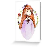 Portrait Greeting Card