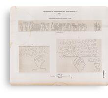 0319 Meroitisch Aethiopische Inschriften No 6 7 Uebersichtliche Darstellung der Inschriften No 6 20 Philae Grosser Tempel Kammer L 68 Blatt A Canvas Print