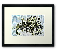fasabbeh bismirabbikal  azeem Framed Print