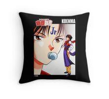 Yu Yu Hakusho - Koenma Throw Pillow