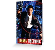 Johnny Mnemonic Greeting Card