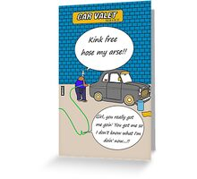 Kink free hose cartoon humour card Greeting Card