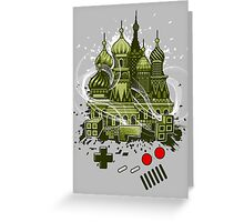 Tetris Gameboy Tribute to Alexey Greeting Card