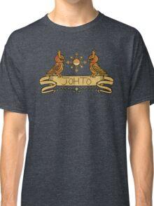 Gen II Classic T-Shirt