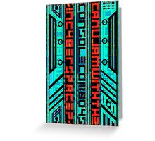 Cyberpunk Pattern 7 Glitch Greeting Card