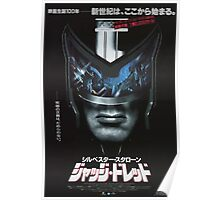 Judge Dredd Japan Poster Poster