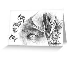 loki Greeting Card