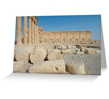 Ruins of Palmira Greeting Card