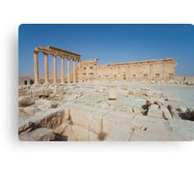 City of Palmira Canvas Print