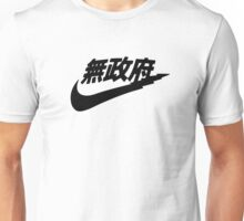 Nike Air Rare Japan Logo Unisex T-Shirt