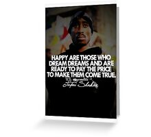 "2Pac ""Happy Are Those..."" Tumblr Quote shirt Greeting Card"