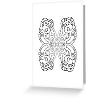 Black and White Abstract 1 Greeting Card