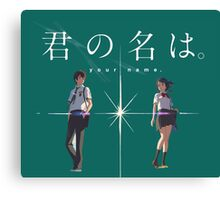 Your Name - Kimi no Na wa 2 Canvas Print