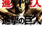 attack on titan [Manga Styled] by AlluringVice