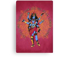 The Video Game Goddess Canvas Print