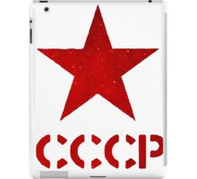 VINTAGE USSR CCCP STAR WW2 RED ARMY RUSSIA iPad Case/Skin