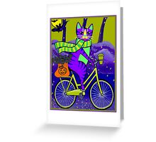 HALLOWEEN CAT; Bicycle Abstract Whimsical Print Greeting Card