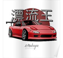 Drifting King RX7 (red) Poster