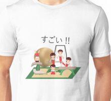 Nippon Team (Japan men's artistic gymnastics team Rio 2016) A Unisex T-Shirt