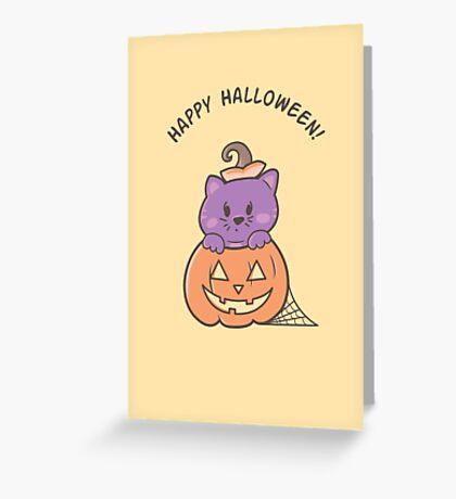 Peek-A-Pumpkin Greeting Card