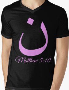 Arabic Letter N Matthew 5:10 Christian Mens V-Neck T-Shirt