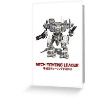 Mech Fighting League Greeting Card