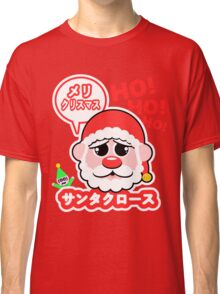 Super Kawaii Santa Claus Classic T-Shirt
