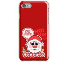 Super Kawaii Santa Claus iPhone Case/Skin