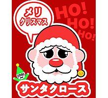 Super Kawaii Santa Claus Photographic Print