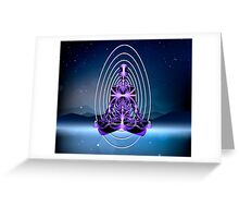 Astral Travel (part 2, Mountains of Loneliness) Greeting Card