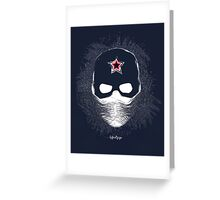 The Muzzled Captain Greeting Card