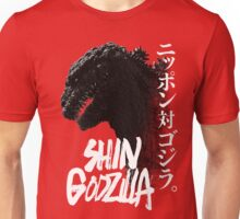 SHIN GOJI Unisex T-Shirt