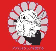 Gundam Buddha One Piece - Short Sleeve