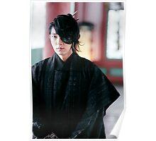Wang So - Scarlet Heart Ryeo  Poster