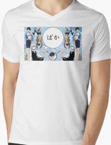 Baka Mens V-Neck T-Shirt