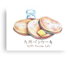 Kyushu Pancake illustration Canvas Print