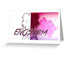 Danganronpa: Junko Enoshima Poster Greeting Card