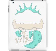 Kingler (blue) iPad Case/Skin