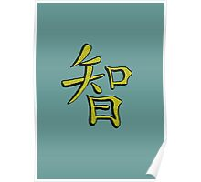 Chinese character for wisdom Poster