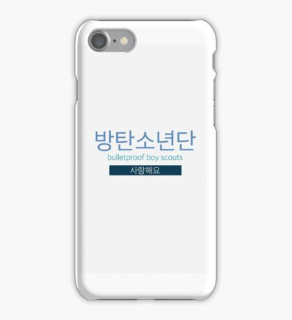 Blue Bangtan 'I Love You' Print iPhone Case/Skin