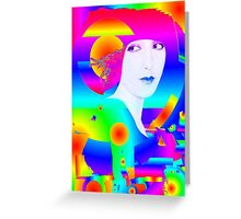 Abstract Color Dream Greeting Card